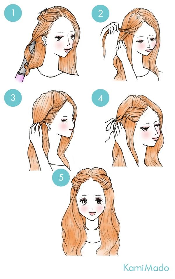 簡単プリンセスヘア ねじるだけのセンター分けアレンジ イラスト付き