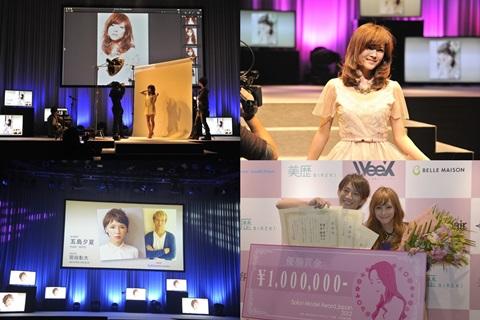 日本一のサロンモデル・スタイリストが決まるTOKYO BLEND開催!
