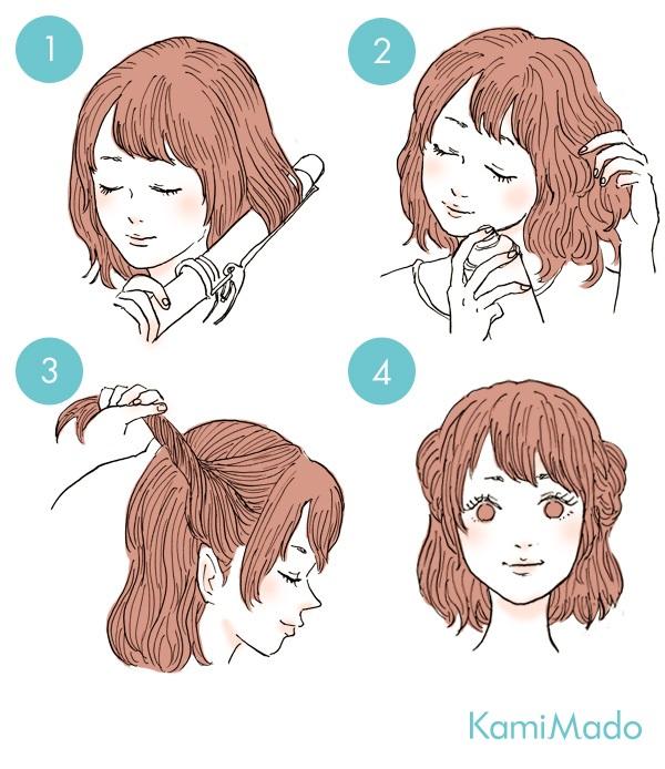 新年の髪型はコレ!ひつじ風のキュートなヘアアレンジ【イラスト付き】