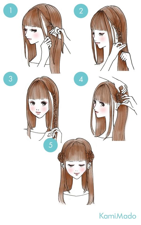 簡単シンプル☆三つ編みで作るひつじヘアー【イラスト付き】