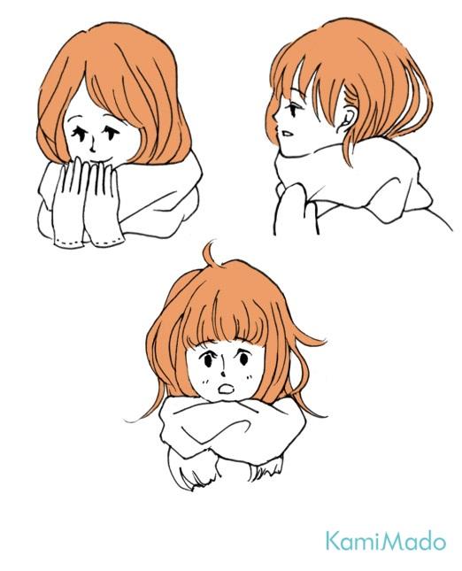 男子はココにキュンとなる!「マフラーしまい髪」3選【イラスト付き】