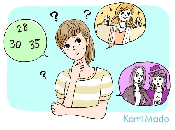 【何歳から売れ残り?】結婚できない女性の意外な共通点