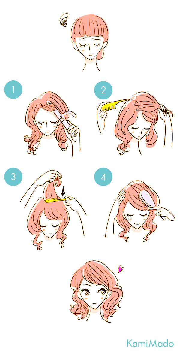 奥行のある前髪の作り方