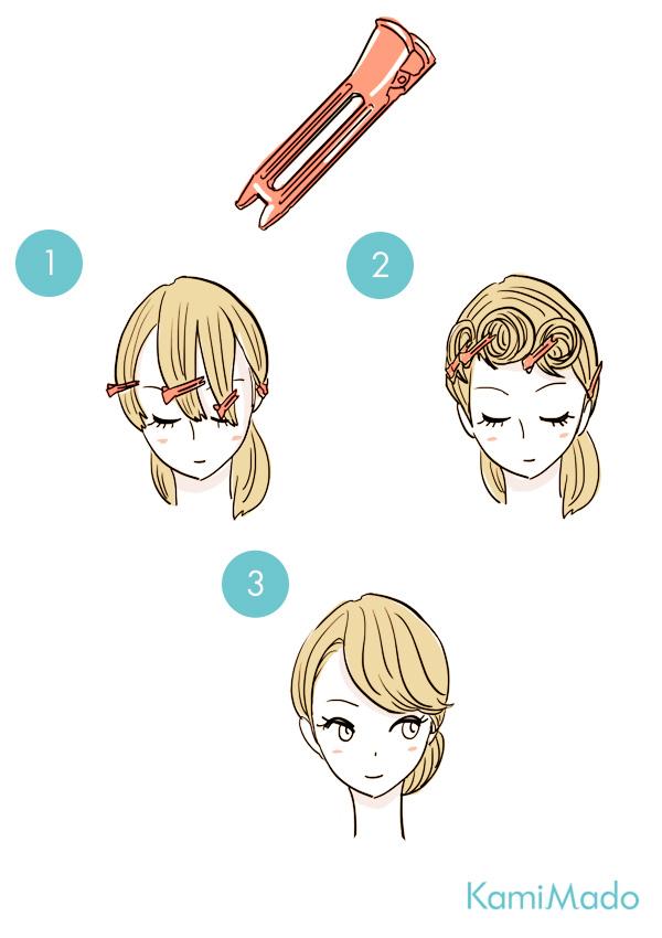 ダブルピンで簡単に♪綺麗な斜め前髪の作り方【イラスト付き】