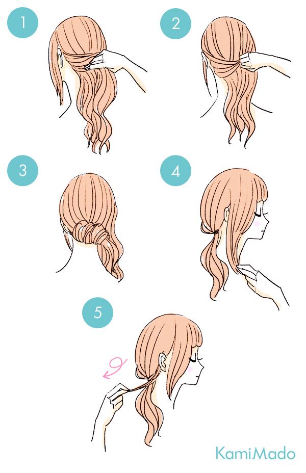 女性らしさUPの片寄せヘアアレンジ【イラスト付き】