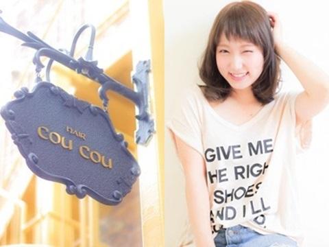 みなとみらい・桜木町・関内・石川町エリア『hair coucou』
