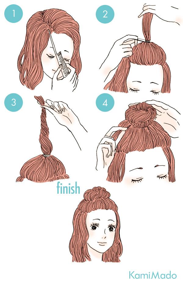 簡単ふんわり可愛いハーフダウンのお団子アレンジイラスト付きー髪