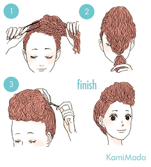 くせ毛を生かした個性派ポンパドールヘアアレンジ【イラスト付き】