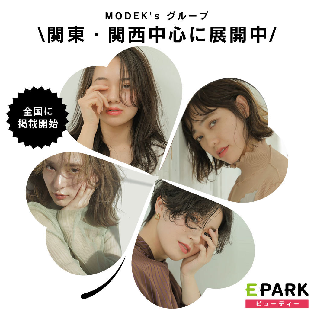 【MODE K's】モードケイズ48店舗 全店掲載スタート!!